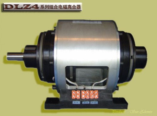 DLZ4系列组合离合器