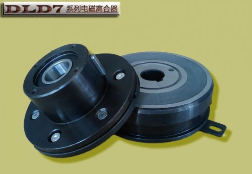 DLD7系列电磁离合器